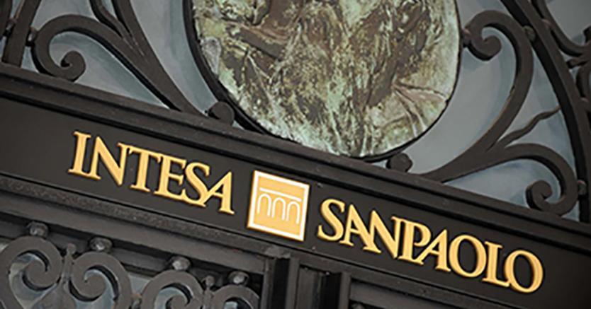 a02b81cf0c Comprare azioni Intesa San Paolo: Strategie, Piattaforme, Cosa Evitare
