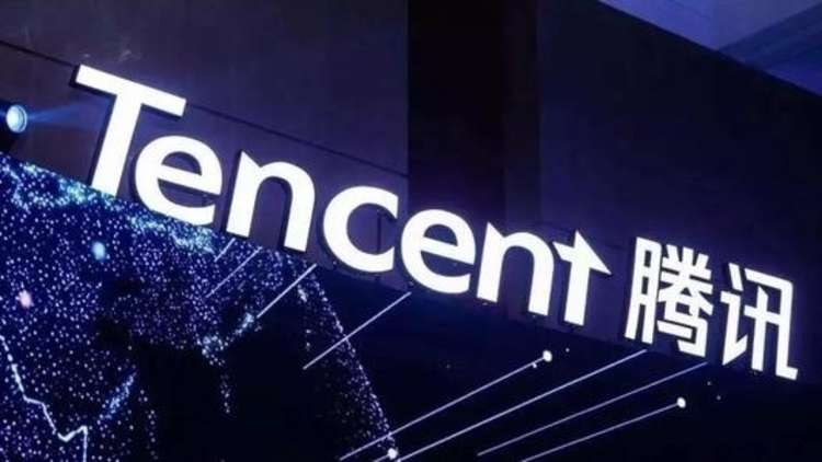 Migliori azioni asiatiche azioni tencent